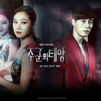 [Drama Review] Master's Sun