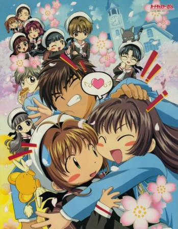 [large][AnimePaper]scans_Card-Captor-Sakura_BlueShadowX700(0.78)__THISRES__161616