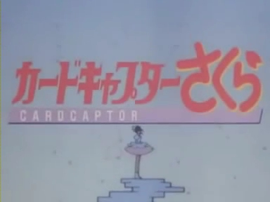Cardcaptor sakura Final episode english sub.mp4_000009120