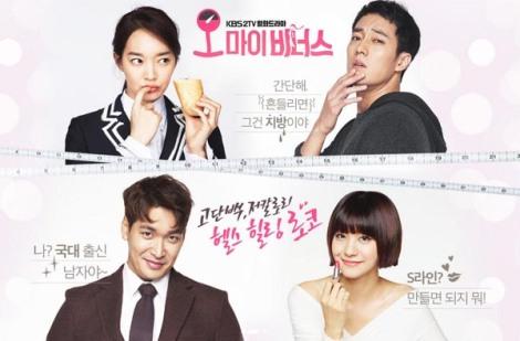 cr: dramabeans